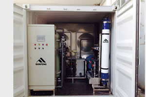 Containerized Water Purification System, Ultrafiltration (UF)